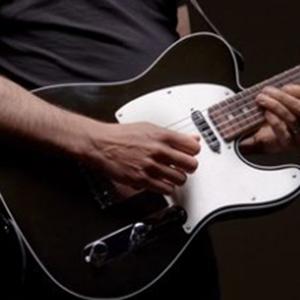 Bild för kategori Fender American Ultra Telecaster