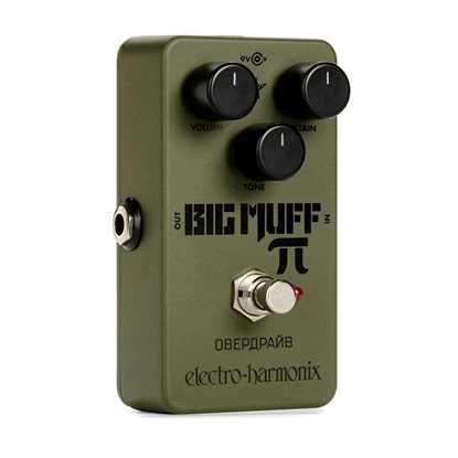 Bild på Electro-Harmonix Green Russian Big Muff